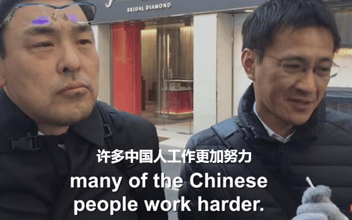 日本人和韩国人如何看待中国人? 韩国网民称中