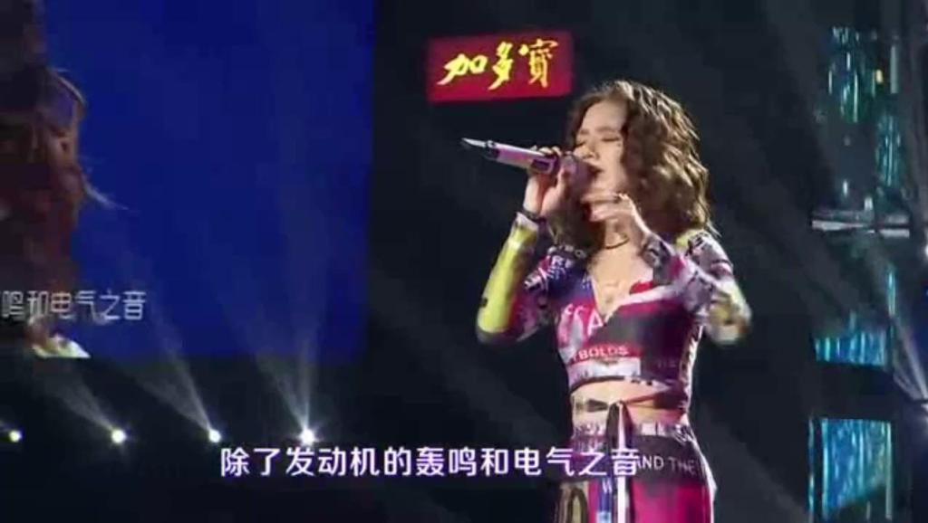 邓紫棋演唱会翻唱《北京北京》,觉得比原唱汪峰好听几千倍!