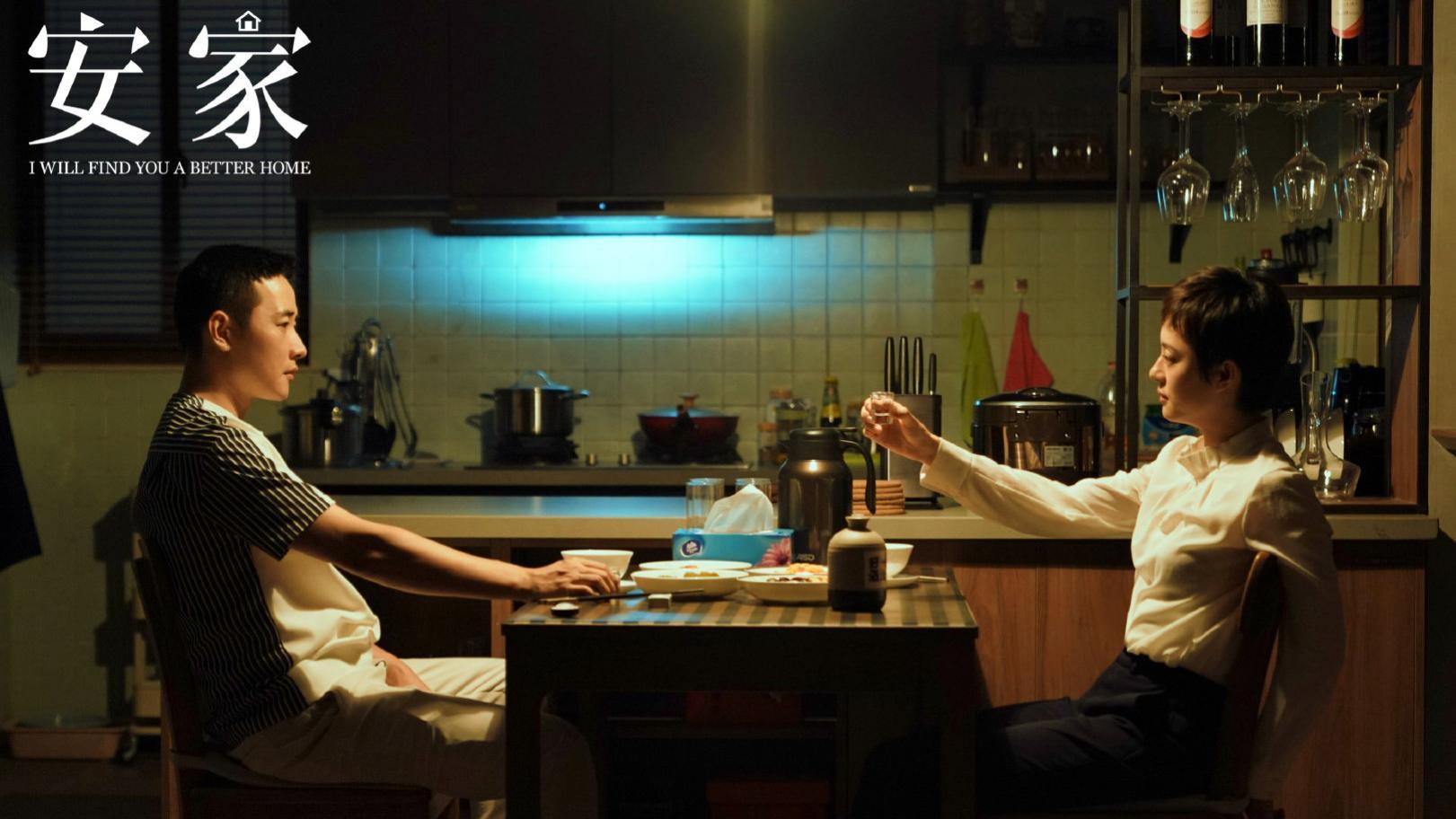 《安家》冷知识:季明亮饰演者真实年龄40岁,导演也在剧中客串