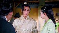《大汉情缘之云中歌》04集预告片