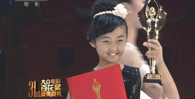 她被贊神似山口百惠, 5歲拍廣告, 7歲演喜劇, 15歲就擔主角