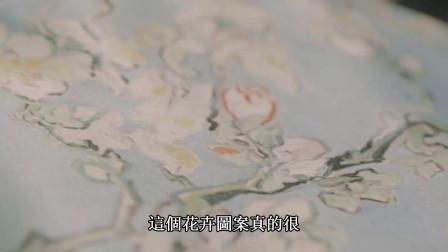 【中文字幕】顶级玩物: 宝贝孩子也要时尚,最奢华设计款婴儿用品