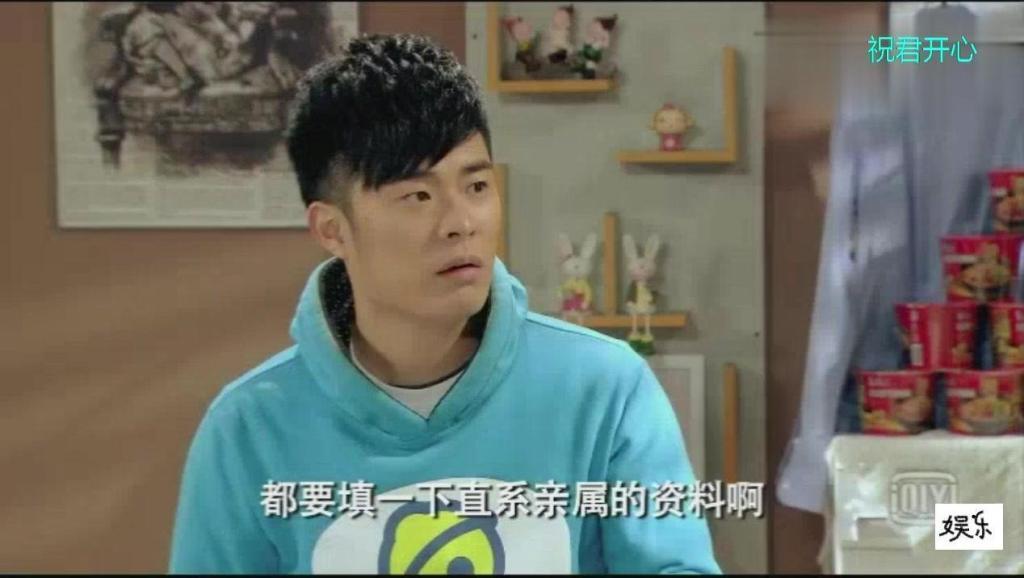 爱情公寓: 张伟你借钱给曾小贤不用这么隆重吧,不过这点合约真是没谁了