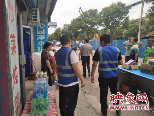 """�铌�市�⒑渔�""""六化��省比�面推�M""""路�L制""""工作"""