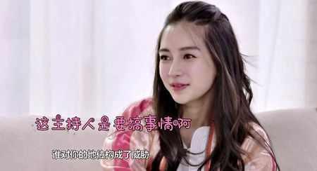 杨颖死活不承认迪丽热巴是她在奔跑吧最大的竞争对手