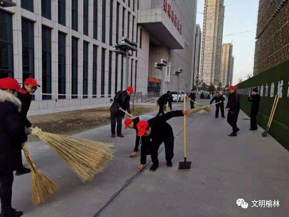 """榆林市邮政管理局参与""""争创全国文明城市市民大厦在行动""""志愿服务活动"""
