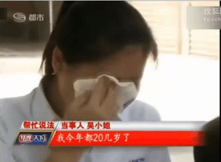 女子参加婚礼意外发现离家多年父亲, 竟还是自己现老板