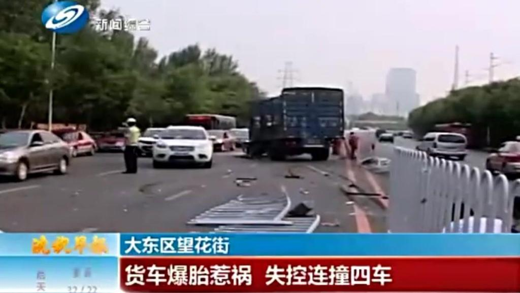 大货车爆胎,横扫对面车道四辆汽车