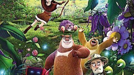 光头强森林篮球8 熊出没之探险日记