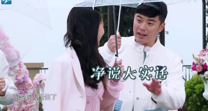 新一期跑男杨颖热巴带队互撕两人综艺感根本不在一个层次