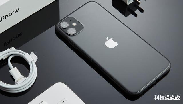 就是苹果正式官宣以旧换新,支持iPhone11等5款机型的选购,你们等到了吗(图1)