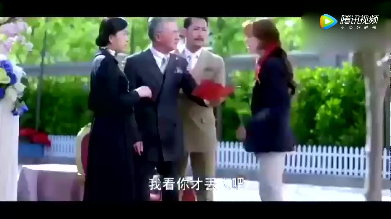 电视剧 翡翠恋人 精彩预告 李钟硕郑爽牵手散步 两人月光下面谈情