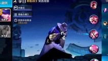 王者荣耀: 李白重做后,成荣耀史上唯一一个只有两技能英雄