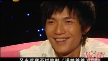 陈楚生快男比赛时的这一首《爸爸的草鞋》真是太好听了,不火真可惜