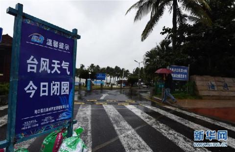 """""""卡努""""风强雨大 海口全力应对城市内涝风险"""