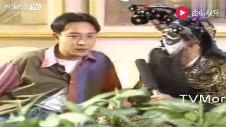综艺万花筒张国荣接受采访