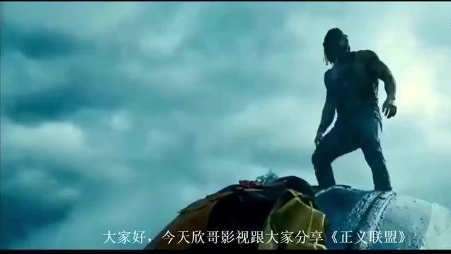 超人复活,战斗力升10倍,单挑荒原狼,吊打闪电侠,力战五侠士