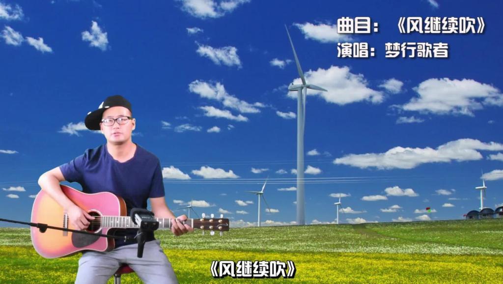 梦中的婚礼吉他独奏 潍坊朋客吉他教育