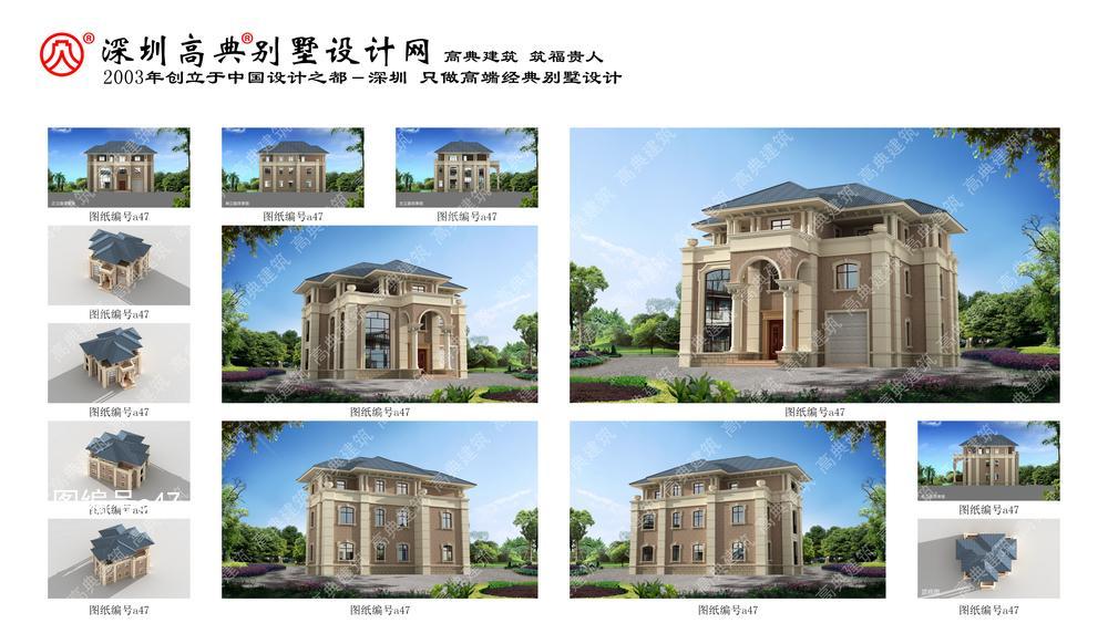 三层欧式新农村别墅设计图首层224平方米