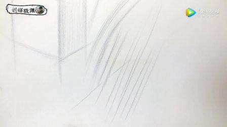 打开 风景素描僵小鱼素描教程图片,初学者速写入门,绘画素描教程书学
