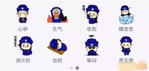 > 萌化网友 90可爱民警创作小女警表情包走红   网友观点: @小海龙