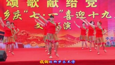 2014杏苑风广场舞 共圆中国梦
