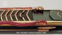 京东挂5个月没卖出去的手机,价值2000万,刘强东: 我亲自送货