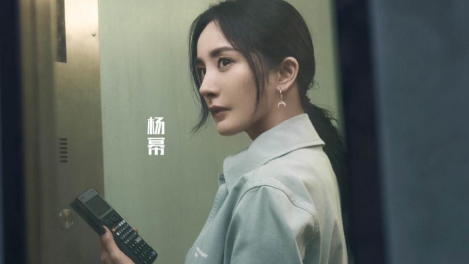 《密室大逃脱2》定档,杨幂邓伦黄明昊依旧在,两位新成员太够劲了!