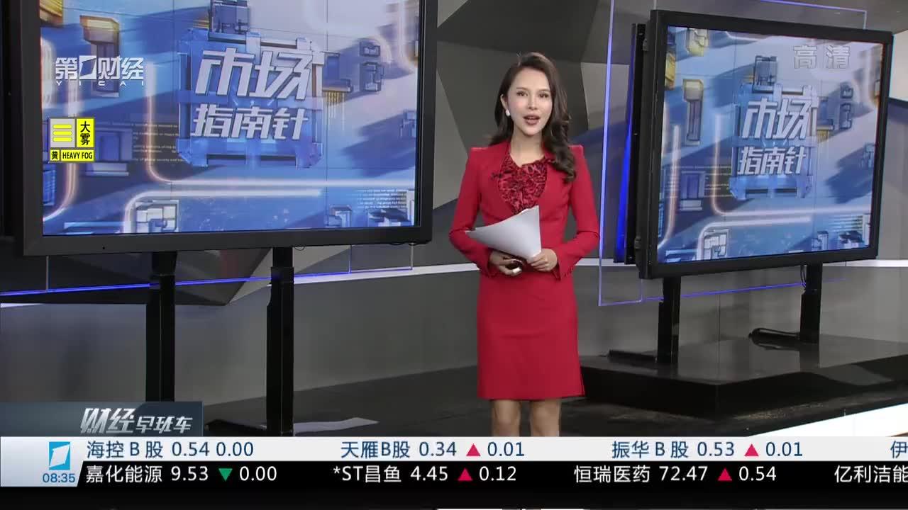 大盘四连阳产业资本增持近11亿元