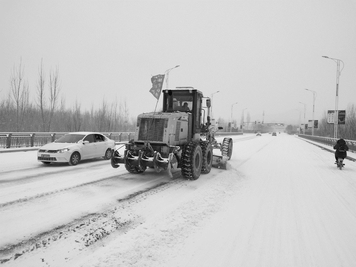涉县公路除雪保畅