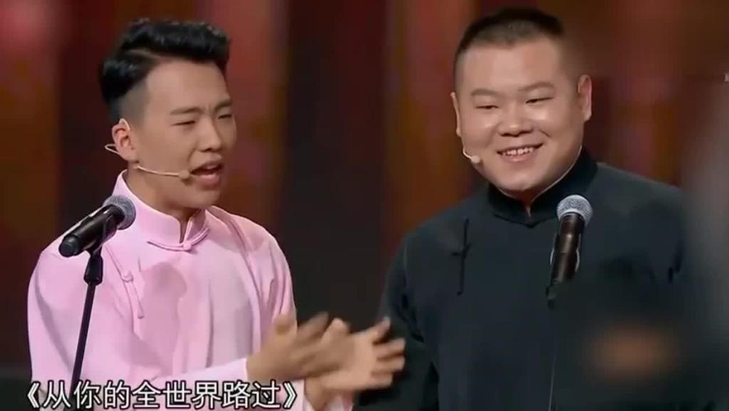 岳云鹏和郭麒麟互相吹捧,观众都看不下去了