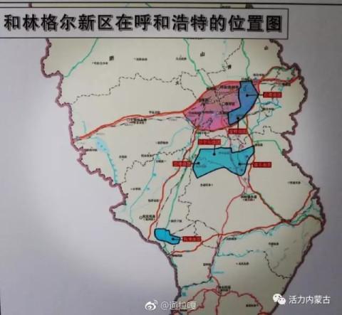 7月12日行程: 建设和林格尔新区是内蒙古自治区党委的重大战略部署
