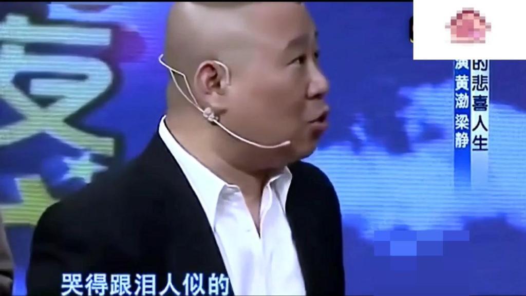 郭德纲问黄渤: 找你拍戏要多少钱,黄渤的回答绝了!