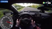 700马力奥迪RS6不限速在高速上飙车,油门踩到底快赶上高铁了!