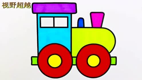 打开 宝妈必学简笔画, 给宝宝画一个火车头, 教宝宝认识交通工具 打开