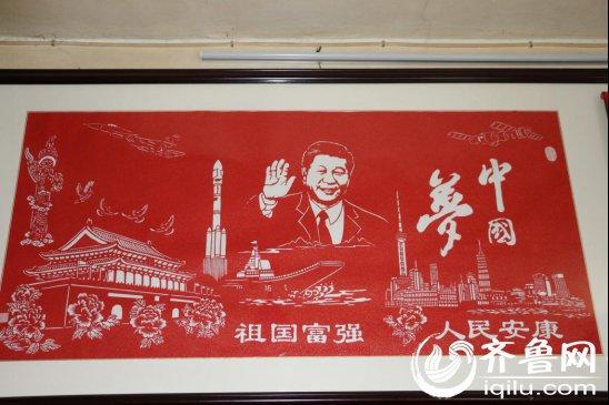 """张跃广: 传承非遗剪纸技艺 描绘精彩""""中国梦"""""""