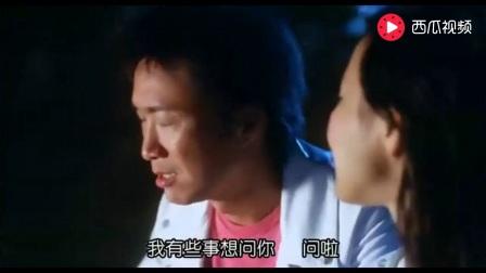 打开 龙咁威2: 郑中基教李灿森张达明咏春, 李灿森这动作好熟练!