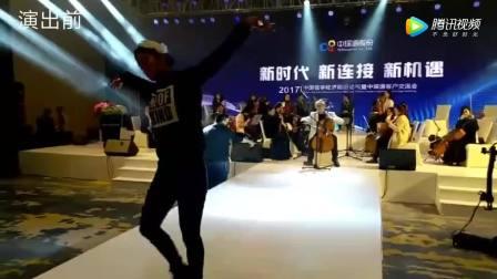 大提琴名曲 天鹅