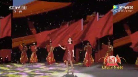 张燕 欢天喜地 歌声飘过30年