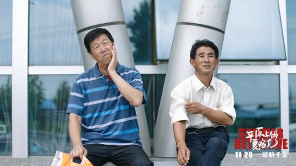 """《平原上的夏洛克》曝""""屋頂金魚""""海報 """"中國式羅曼蒂克""""觀眾直呼超暖心"""