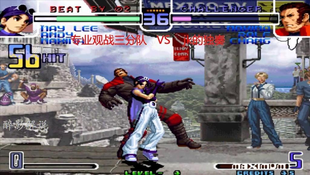拳皇2002: 李梅连招接必杀技好猛,打出五十七连拿下强大的对手