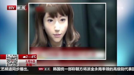 都市晚高峰(下)日本机器人新闻主播或于4月上岗 高清