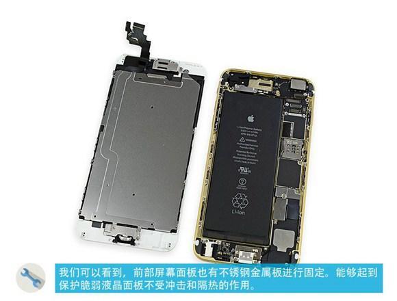 iphone6splus 到底能不能跟换 iphone6plus电池?