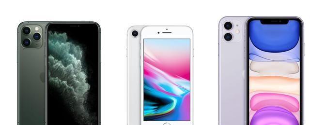 对于iPhone充电有哪些疑问: 如何给你的iPhone选择合适的充电套