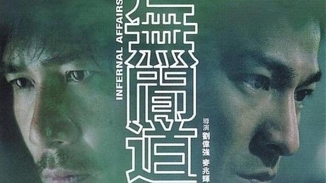 「高分必看」劉德華十佳電影, 天若有情只排第七