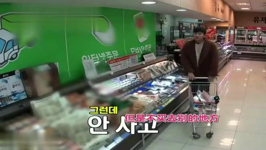 于晓光逛韩国超市,全场按照中国标准买东西!秋瓷炫崩溃了
