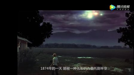 美国女子遭外星人绑架,136年后回到地球,体内有神秘物质?