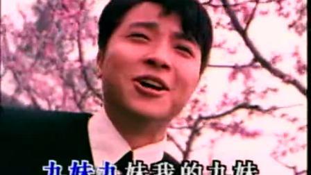 酷艺网[kuyi.tv] 九妹 - 黄鹤翔_土豆视频
