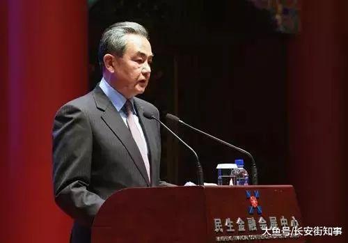 王毅: 对侵害中国公民权益的霸凌行径, 绝不会坐视不管!