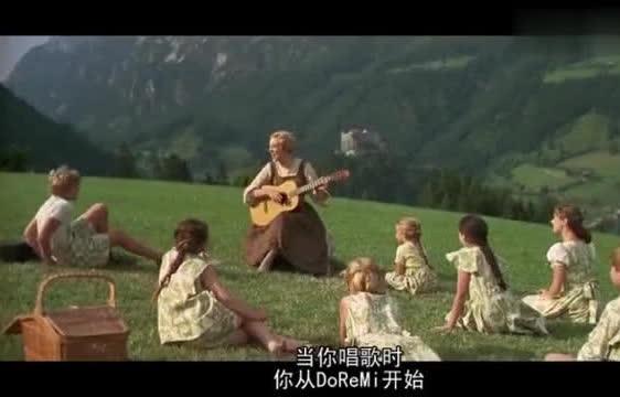 儿童歌曲-哆来咪 音乐之声原版